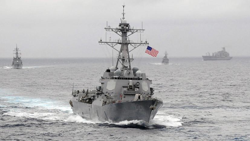 Генштаб ВС РФ: США готовят п…