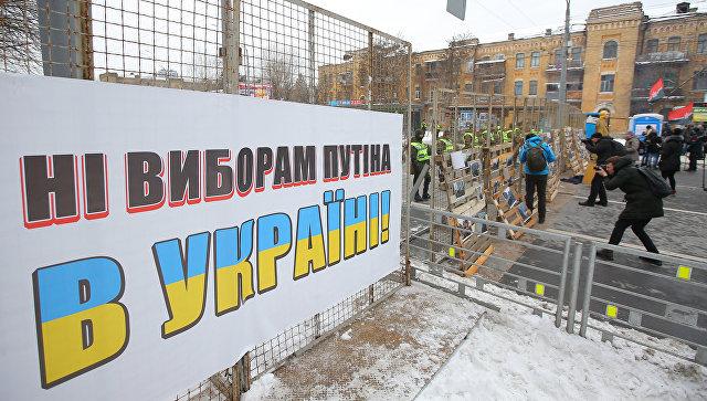 Запрет на голосования в консульствах РФ в/на Украине в исполнении селюков