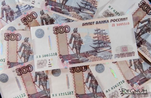 8,3 трлн рублей лежат в феде…