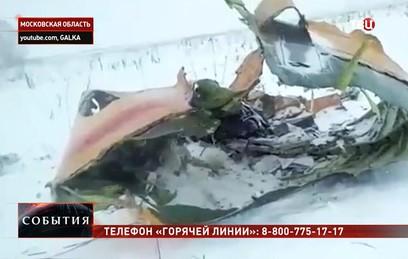 На борту разбившегося Ан-148 находились трое детей