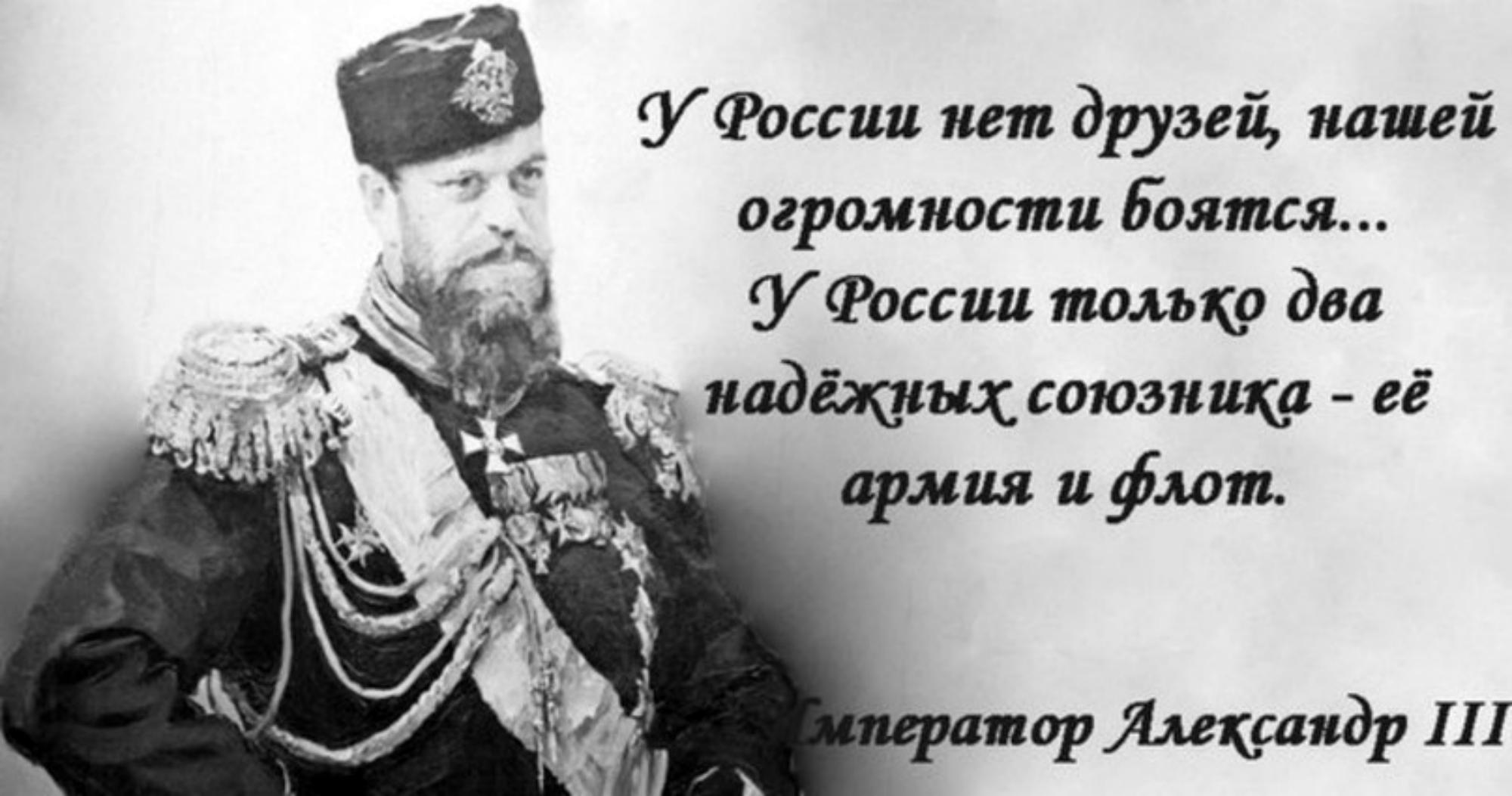 """Кого и что опять Россия """"теряет""""?"""
