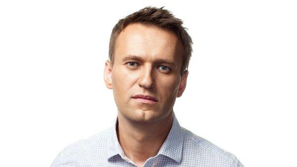 Бедный Алексей Навальный.
