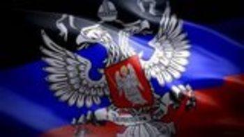 Над Донбассом летают беспилотники ВСУ с осколочными боеприпасами