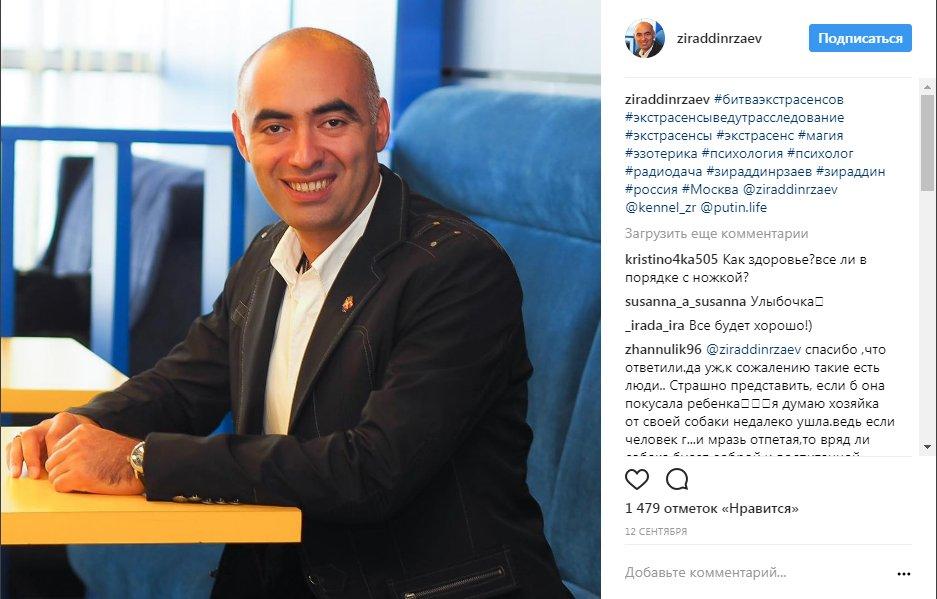 Зираддин Рзаев жестко ответил на обвинения в клевете подозреваемого в убийстве жены участника «Битвы экстрасенсов»