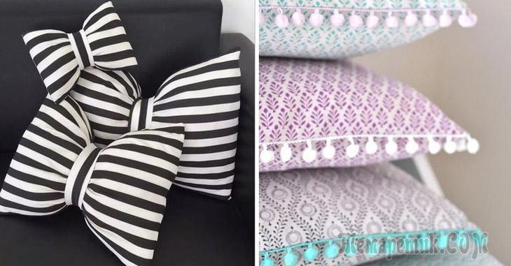 Диванные подушки своими руками — 10 великолепных идей