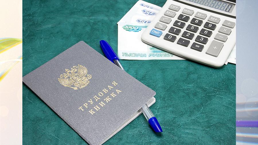 Какое пособие хотят платить безработным? Как подделали новую купюру? Во сколько обойдётся отдых в Крыму и Турции на майские?