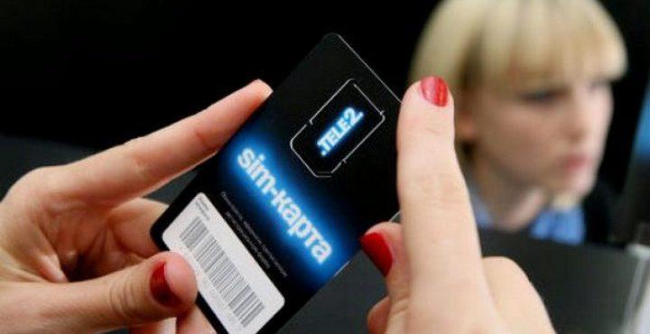 Как появилась мобильная связь