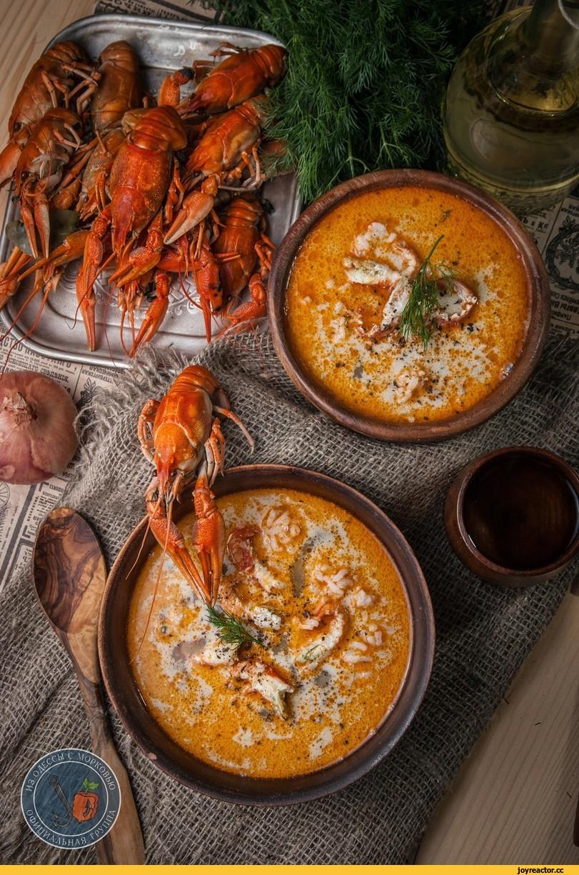 Ведьмак (The Witcher),фэндомы,Литературная кухня,кулинарный реактор,рецепт,супы