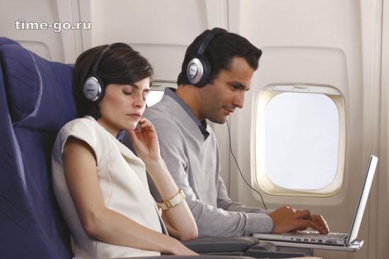Лайфхаки на борту самолёта