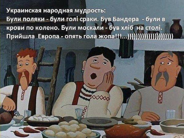 А ты салоед молчи, Россия ни…