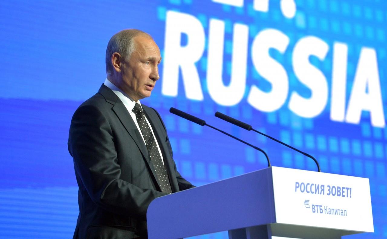 Наконец-то Россия заговорила державным языком