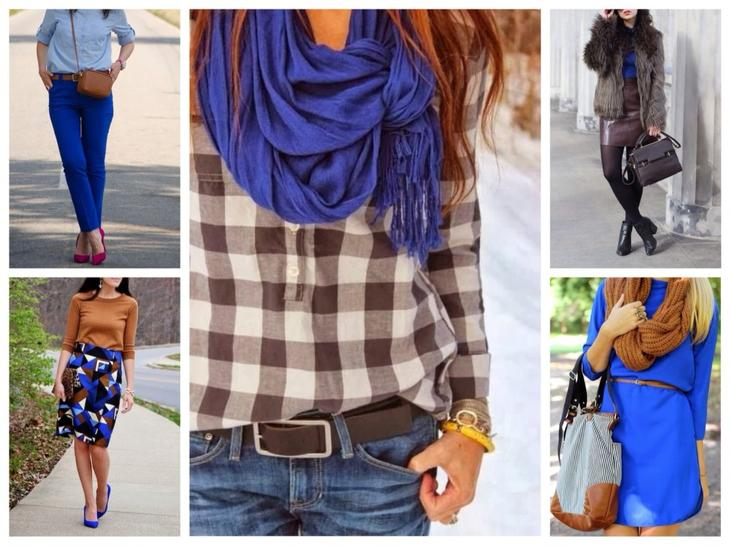 синий и коричневый