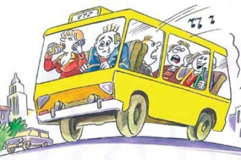 Весёлый автобус