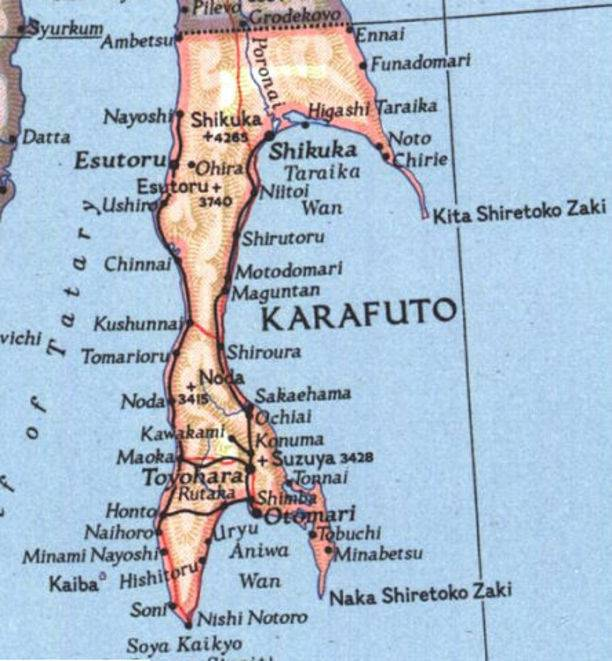 Коммунизм для японцев. Как Южный Сахалин интегрировался в советское общество
