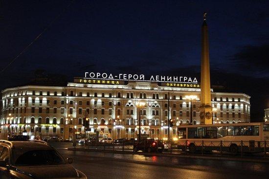 «Добро победило бабло»:   надпись «Город-герой Ленинград» освободили от рекламы