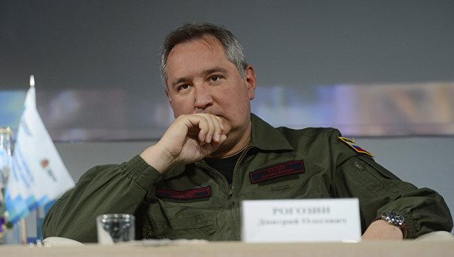 Рогозин назвал трех союзников России