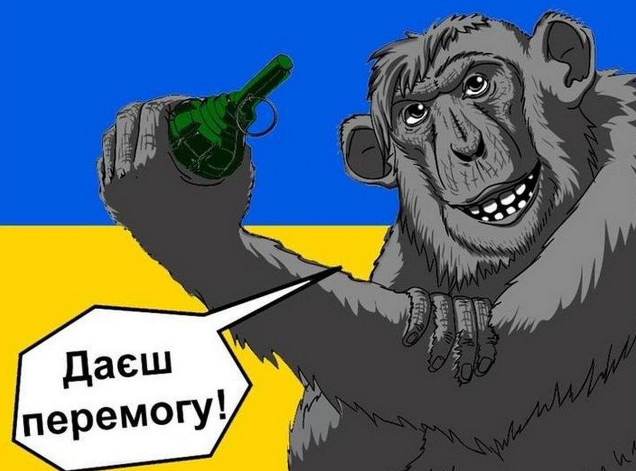 Украинское ядерное оружие: Н…