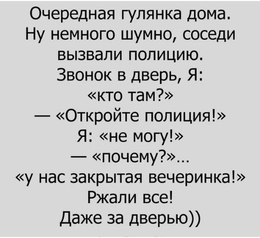 И еще шутки юмора для моих читателей)