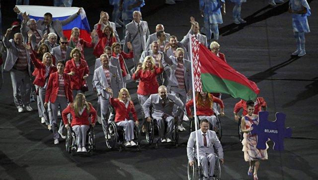 Белорусские спортсмены пронесли флаг России на открытии Паралимпиады-2016