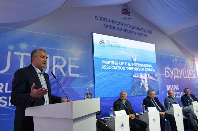 «Время санкций проходит». Как развивается экономика Крыма?