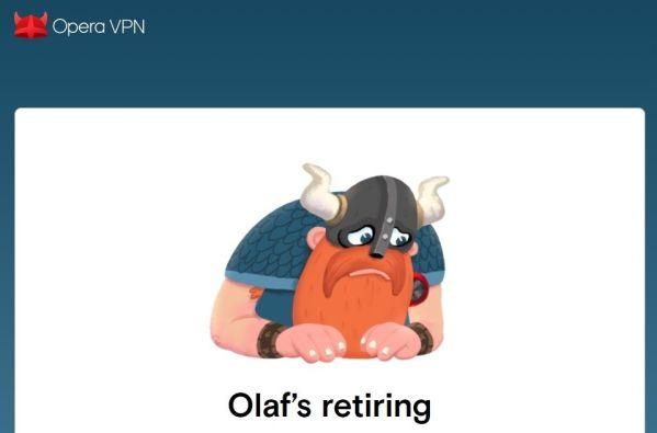 Сервис Opera VPN подлежит закрытию
