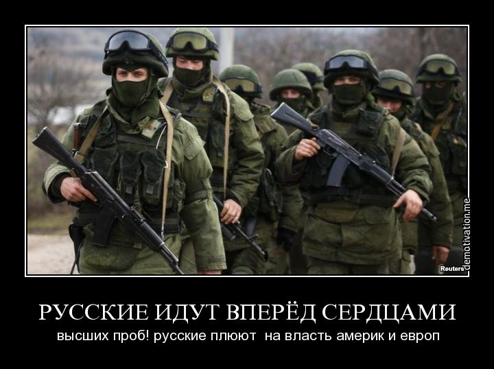 Западный мир двинулся на русофобии