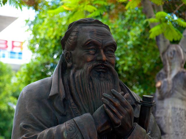 Как выглядел Конфуций: найдено древнее изображение мудреца