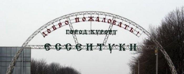 На экс-главу Ессентуков завели 11 уголовных дел