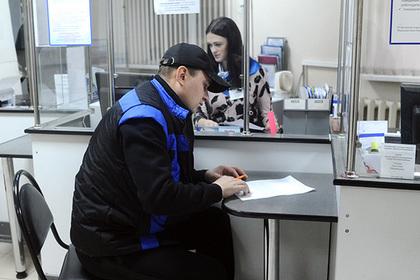 Безработица в России за неделю выросла на три процента