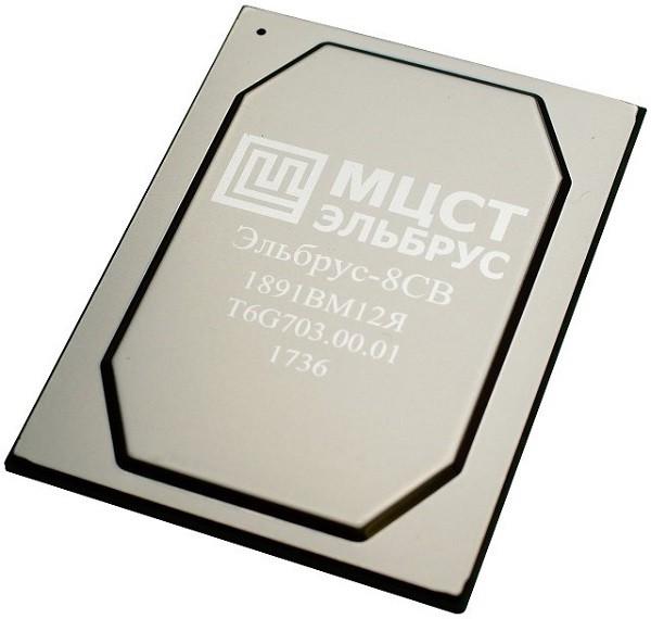 Завершено создание процессора «Эльбрус-8СВ»