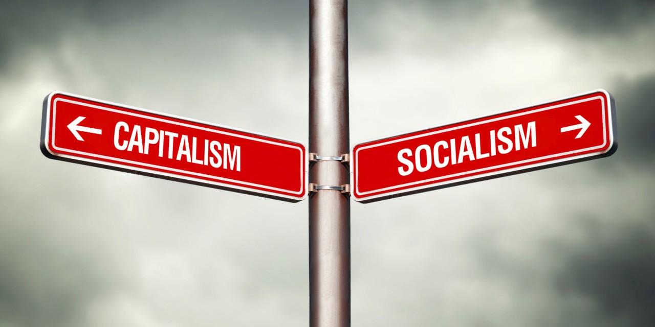 Капитализм и социализм.