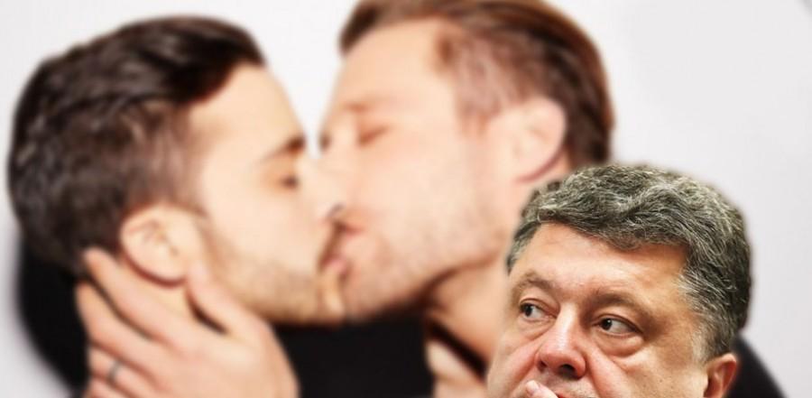 Поцелуй дворника