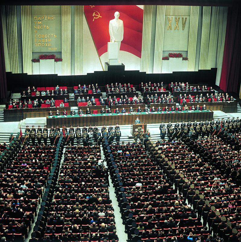 Жизнь в СССР 40 лет назад. 1976 год в цвете