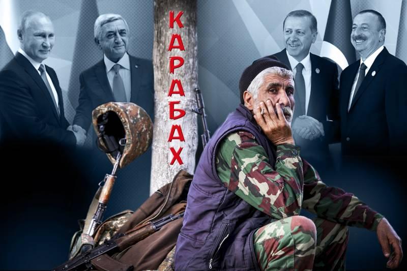 Карабах: мина, заложенная по…