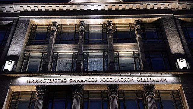 Россия закупит валюту на 300 миллиардов рублей