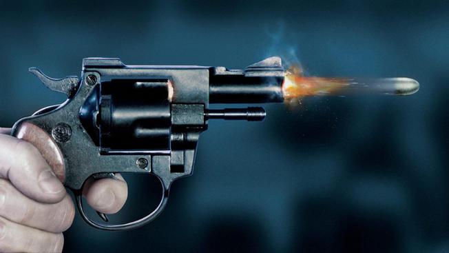 В Екатеринбурге по факту убийства в результате стрельбы возбуждено уголовное дело