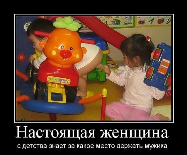 Дайте две)))))))...ппц...
