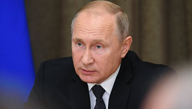 """""""И конкурсы интересные"""": Путин заявил о важности обеспечения достойного уровня жизни семей в России"""