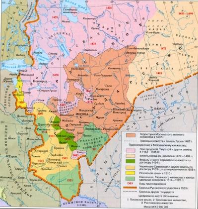 Москва за русские земли против Литвы. Забытая «русская весна»