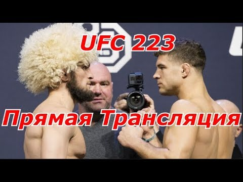 Прямая Трансляция: Хабиб Нурмагомедов vs Эль Яквинта