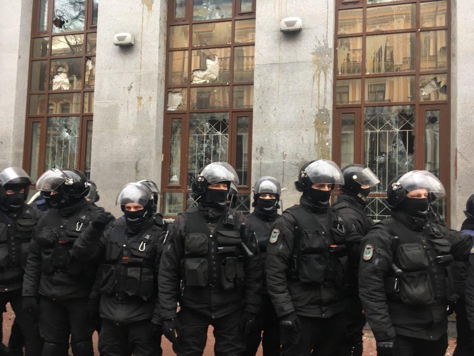 Украинский совет правосудия …