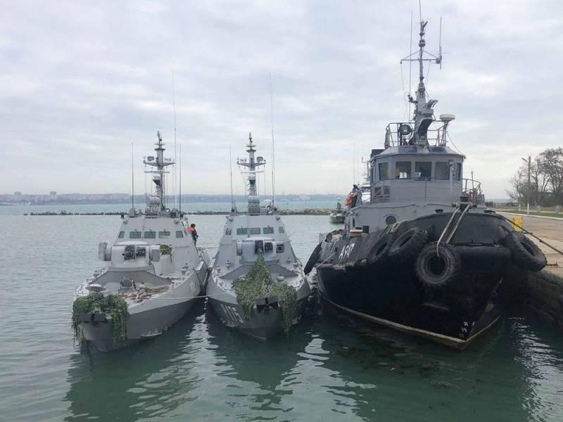 Разрыв с Россией закроет для Украины Керченский пролив