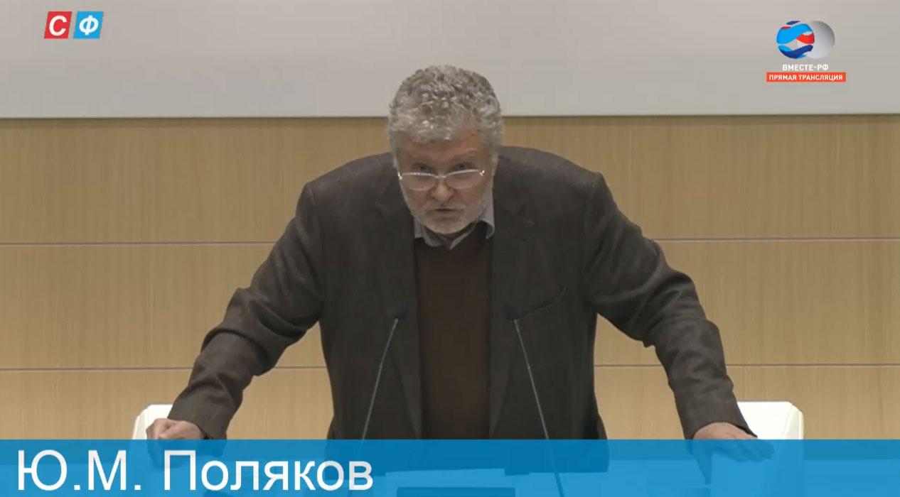 Юрий Поляков: «Если из крана течёт ржавая муть, нужно установить фильтр»