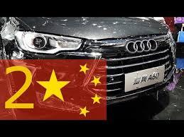 Китайский КЛОН Ауди А6! Камри ОТДЫХАЕТ