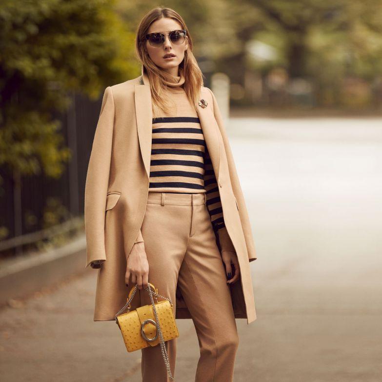 20 стильных образов для деловых леди