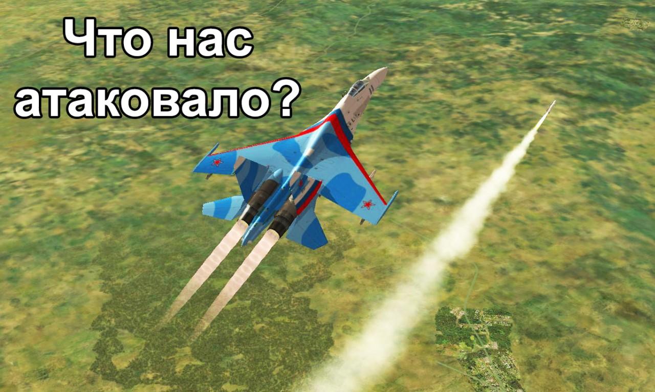 Минобороны отказалось от комментариев! Крым. Атака НЛО на российский истребитель