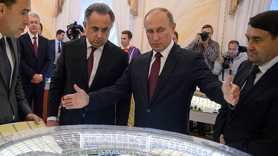 """Путин усомнился в том, что футбол — """"истинно русская игра"""""""