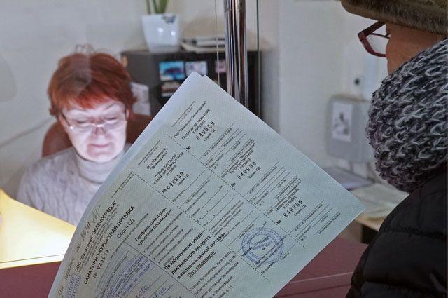 Путёвка в долгую жизнь. Кто имеет право бесплатно поехать в санаторий?