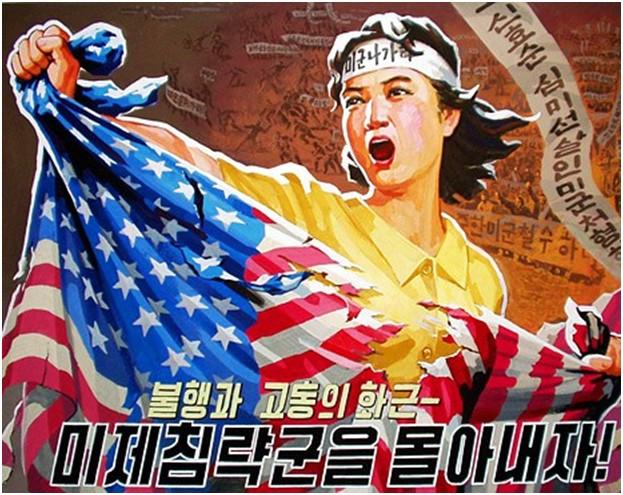 КНДР пригрозила США ядерным ударом  в случае угрозы для безопасности страны