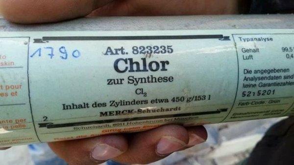 В сирийской Думе нашли хлор и дымовые шашки, изготовленные в Солсбери и Германии
